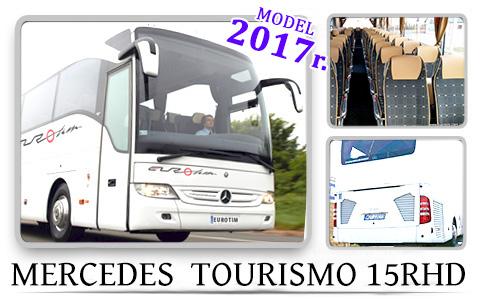 autokar Mercedes Tourismo 15RHD
